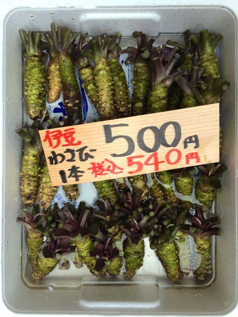 Sushi - frischer Wasabi auf dem Fischmarkt